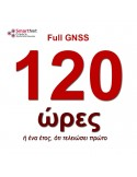 One Year or 120 hours NRTK Full GNSS Subscription in CORS Network