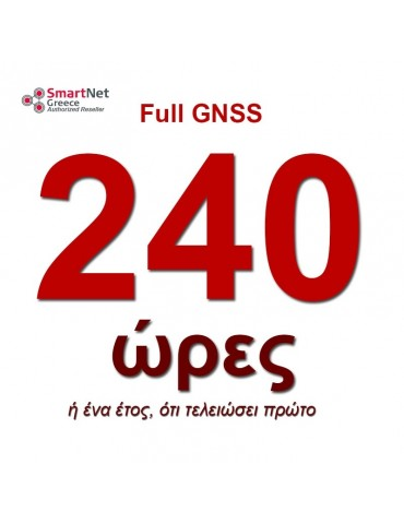 One Year or 240 hours NRTK Subscription in CORS Network