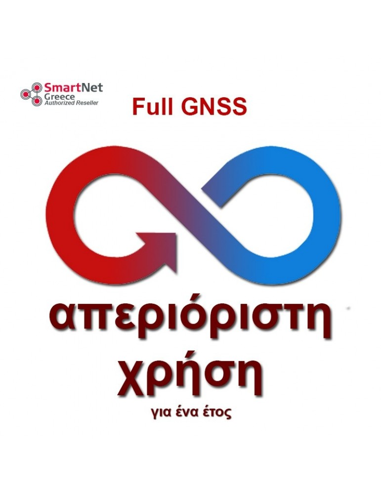 One Year Unlimited NRTK Full GNSS Subscription in CORS Network