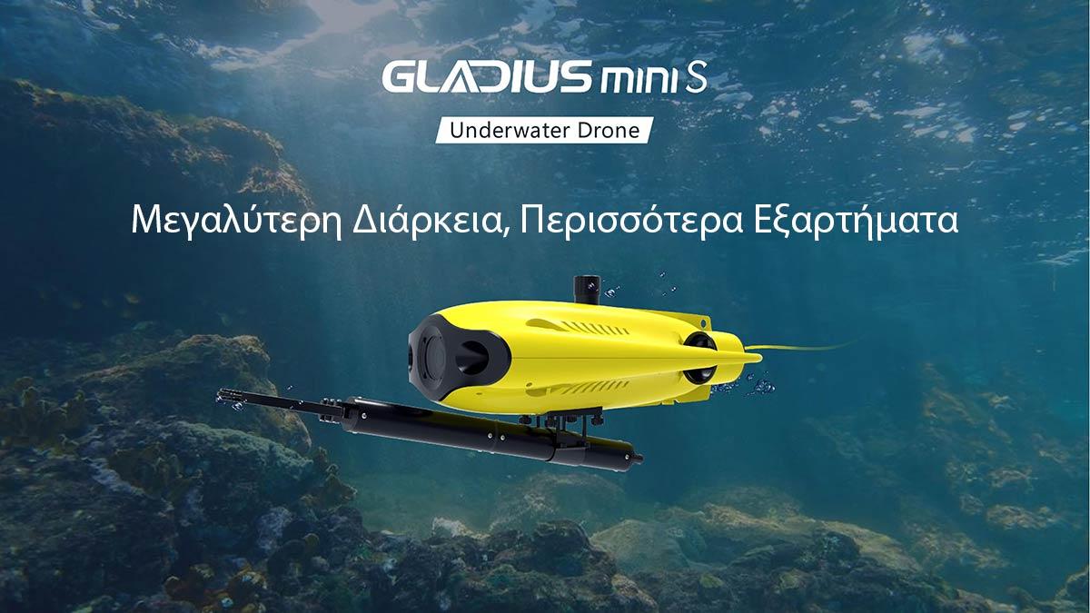 Gladius Mini S Longer Time, More Attachments