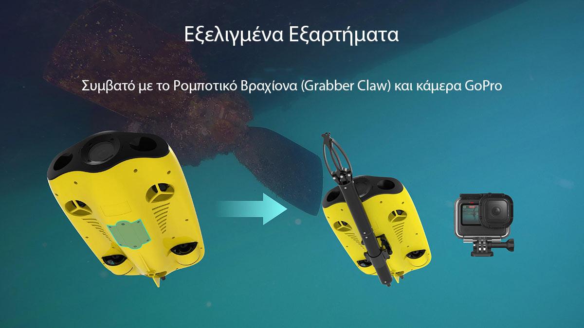 Gladius Mini S Accessories