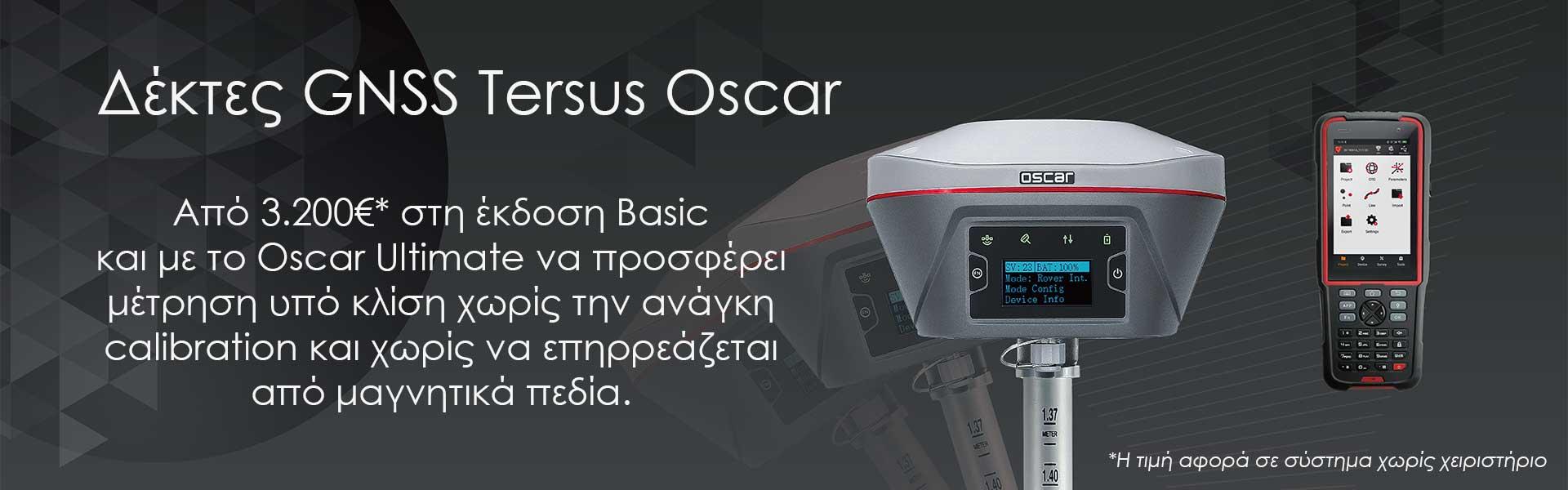 Tersus Orcar GNSS