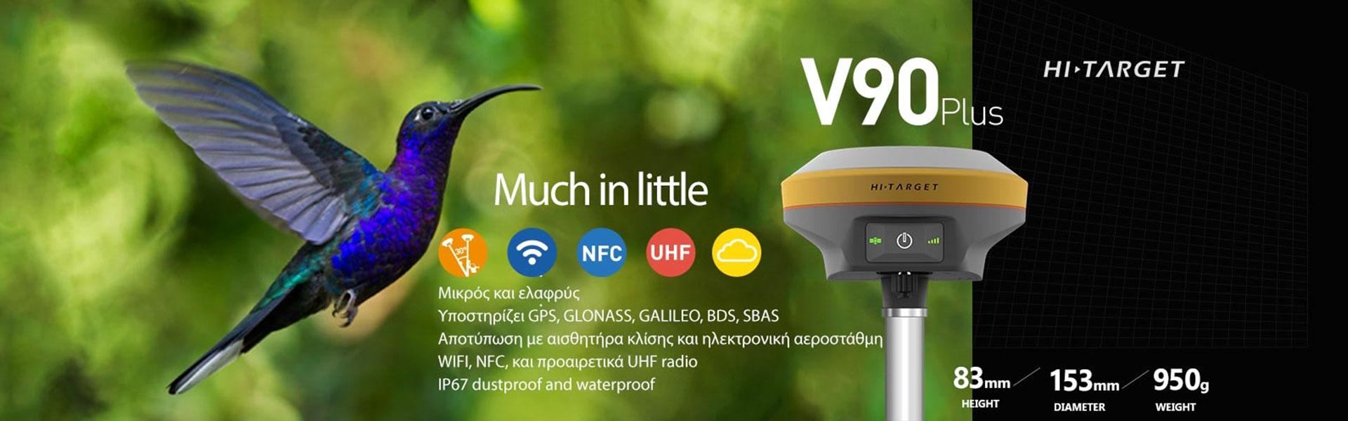 Hi-Target V90-plus GNSS