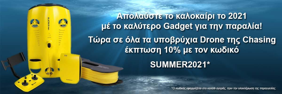 Chasing Summer Offer!!!