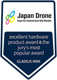 Japan Drone Award