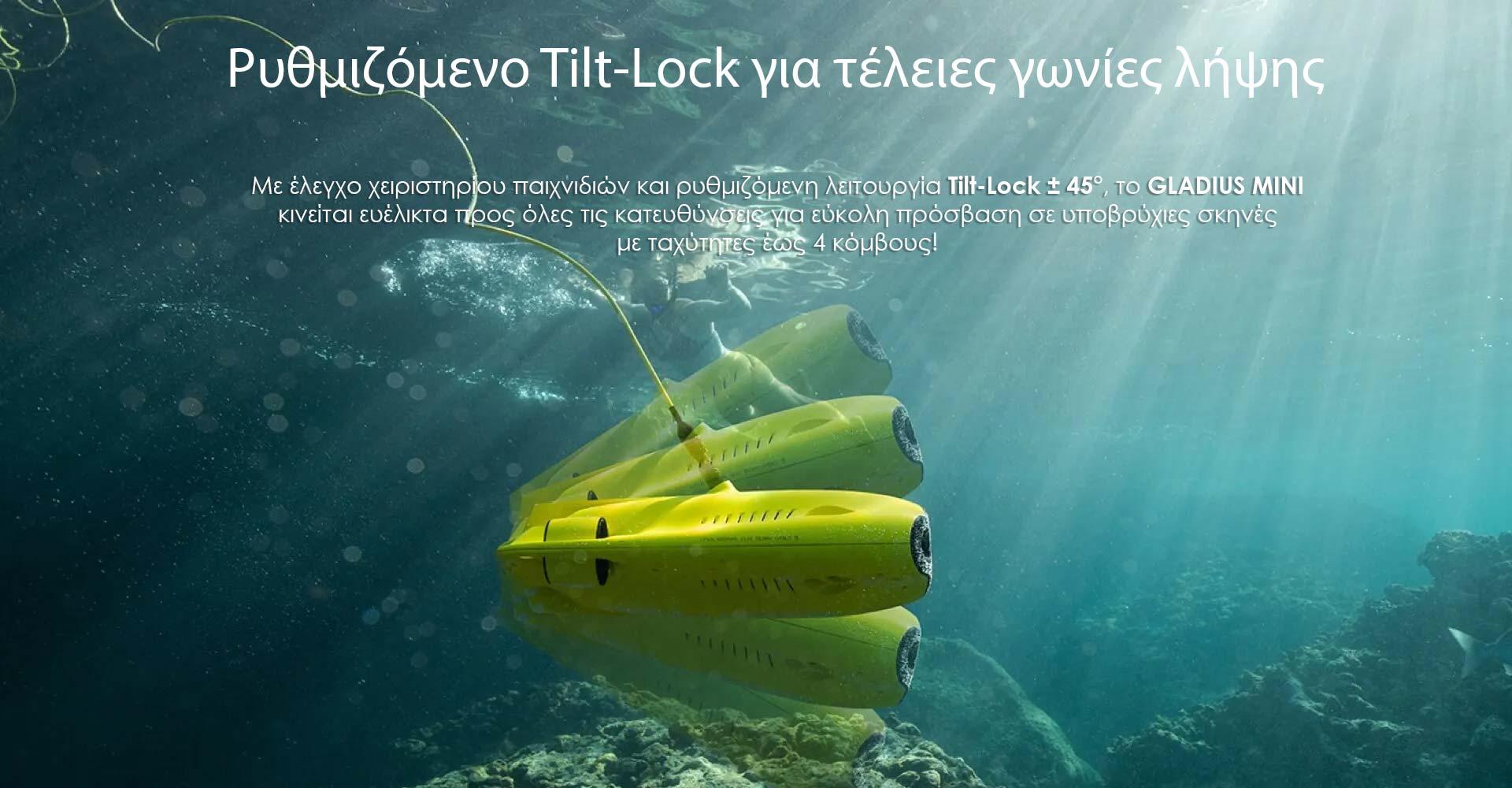 Tilt-Lock